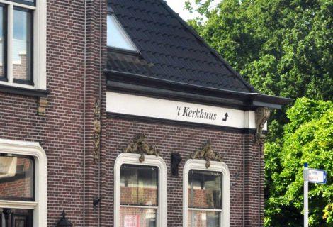 Gemeente heeft 25.000 euro over voor verbouwing van 't Kerkhuus